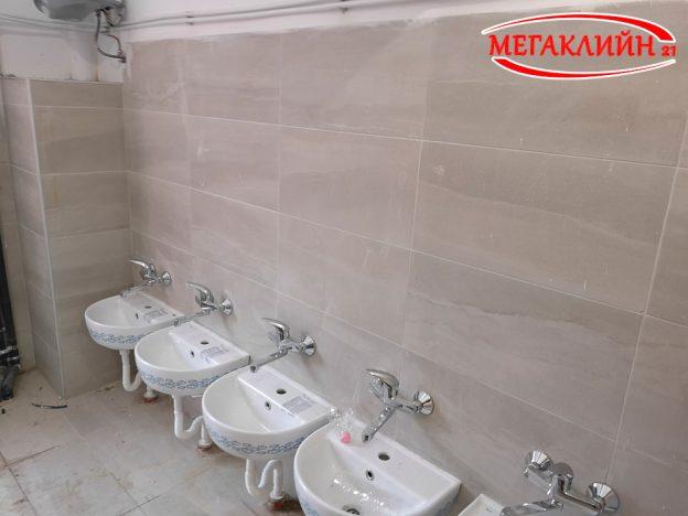 Почистване на санитарни помещения