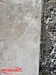 Шлайфане на мозайка